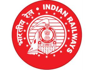 Central Railway Apprentice Recruitment 2021 – 2532 Vacancy