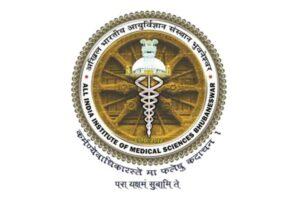 AIIMS Recruitment 2020 – 3803 Nursing Officer Posts