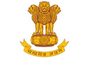 UPSC CDS Examination I 2021 – 345 Posts Apply