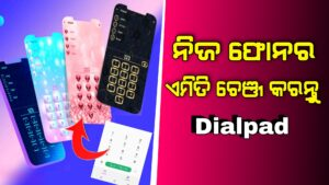 Smartphone User Awesome App For Color Dialer